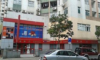 CTT (Macau) - Image: Taipa Post Office