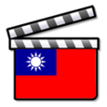 Taiwanfilm.png