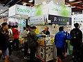 Tamio Inc. booth, Taipei IT Month 20161211.jpg
