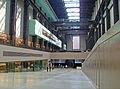 Tate Gallery Hall.JPG