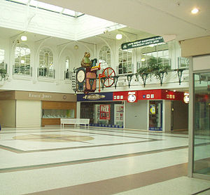 Telford Shopping Centre - Sherwood Square in early morning. The Frog Clock is located in the upper area.