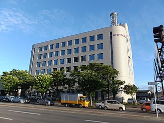 Akita Sakigake Shimpō - Headquarters