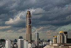 The Baiyoke Tower II in Bangkok, Thailand.jpg