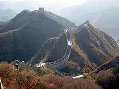 The Great Wall-Badaling-2004d.jpg
