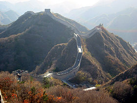 The Great Wall-Badaling-2004d.jpg