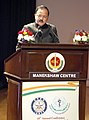 The Minister of State for Defence, Dr. Subhash Ramrao Bhamre addressing the 49th Annual Conference of the Society of Nuclear Medicine India, in New Delhi on December 14, 2017.jpg