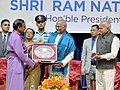 The President, Shri Ram Nath Kovind at the inauguration of the Centenary Celebrations of Christian Medical College (CMC), at Vellore, in Tamil Nadu.JPG
