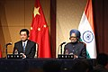 The Prime Minister, Dr. Manmohan Singh and the President of China, Mr. Hu Jintao in a press conference held by the leaders of five Outreach Countries (O5) during G-8 Summit, at Sapporo, Japan on July 08, 2008.jpg