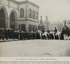 The Return of the Holy Carpet from Mecca The Reception of the Mahmal, in which the Carpet is Conveyed, by the Khedive at his Pavilion. (1911) - TIMEA.jpg