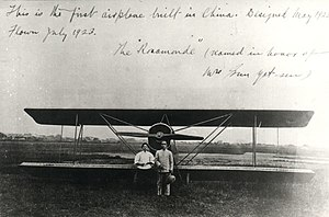 Civil aviation in China - The Rosamonde biplane, the first indigenously designed and flown aircraft in China