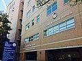 The Royal Melbourne Hospital.jpg