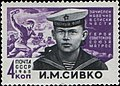 The Soviet Union 1965 CPA 3148 stamp (World War II Hero Landing Seaman Ivan Sivko and Battle).jpg