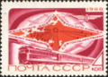 The Soviet Union 1968 CPA 3700 stamp (Electric Train, Map and Emblem (International Rail Transport)).png