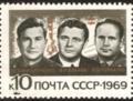 The Soviet Union 1969 CPA 3810 stamp (Anatoly Filipchenko, Vladislav Volkov and Viktor Gorbatko (Soyuz 7)).png