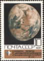 The Soviet Union 1969 CPA 3822 stamp (Colour Photograph of Earth).png