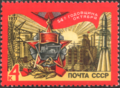 The Soviet Union 1971 CPA 4061 stamp (Order of the October Revolution and Building Construction).png