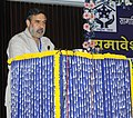 The Union Minister for Commerce & Industry and Textiles, Shri Anand Sharma addressing at the workshop on inclusion and inclusive education, organised by the National Trust on World Autism day, in New Delhi on April 02, 2012.jpg