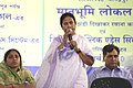 The Union Minister for Railways, Kumari Mamata Banerjee addressing at the flag off ceremony of the new Ladies' Special Train, Sealdah- Baruipur Matribhumi Local and formal inauguration of Digital Public Address System.jpg