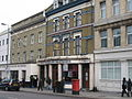 The Water Rats Theatre Bar, Gray's Inn Road, WC1 - geograph.org.uk - 1219803.jpg