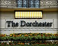 The beautiful Dorchester Hotel in London Mayfair, England United Kingdom. One of the most recognized and luxurious hotels on the planet. Enjoy! ) (4579307301).jpg