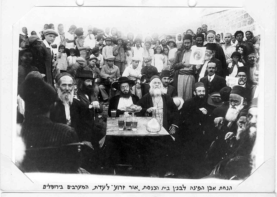 The cornerstone laying ceremony for the Or Zaruaa synagogue building founded by Rabbi Amram Aburbeh