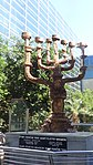 The sculpture by Salvador Dali at the Ben Gurion Airport.jpg