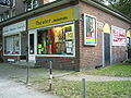 Theater in der Washingtonallee in Hamburg-Horn.jpg