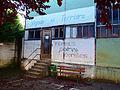 Thorigny-sur-Oreuse-FR-89-panneau commercial mural-17.jpg