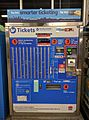 Ticket machine at Engadine Railway station.jpg