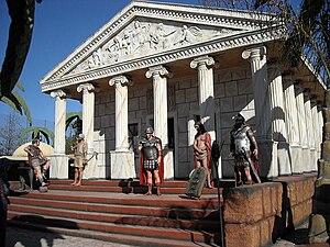 Tierra Santa (theme park) - Image: Tierra santa 3