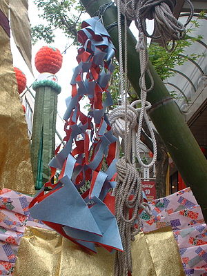 English: Image of a net (toami) Tanabata decor...