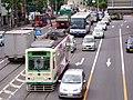 Toden-7025-Asukayama-H654-94414-Marronier.jpg