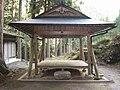 Tofu Shrine6.JPG