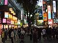 Tokyo Streets (2480980732).jpg