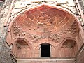 Tomb of Khan-i-Khana 940.jpg