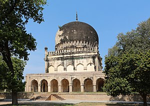 Qutb Shahi dynasty - Tomb of Sultan Muhammad Qutb Shah in Hyderabad.