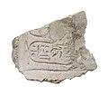 Torso-belt of the king with Aten cartouches MET 57.180.36.jpg