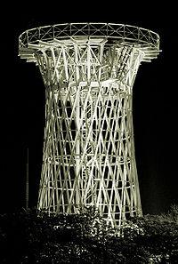 Гиперболоидная водонапорная башня построена по проекту великого.
