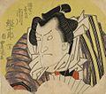 Toyokuni I the actor Ichikawa Ebijuro I.jpg