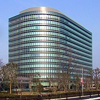 The headquarters of Toyota in Toyota City, Japan