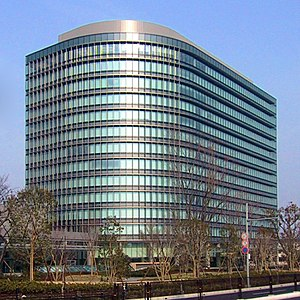 Toyota, Aichi - Principal headquarters building of Toyota Motor Corporation