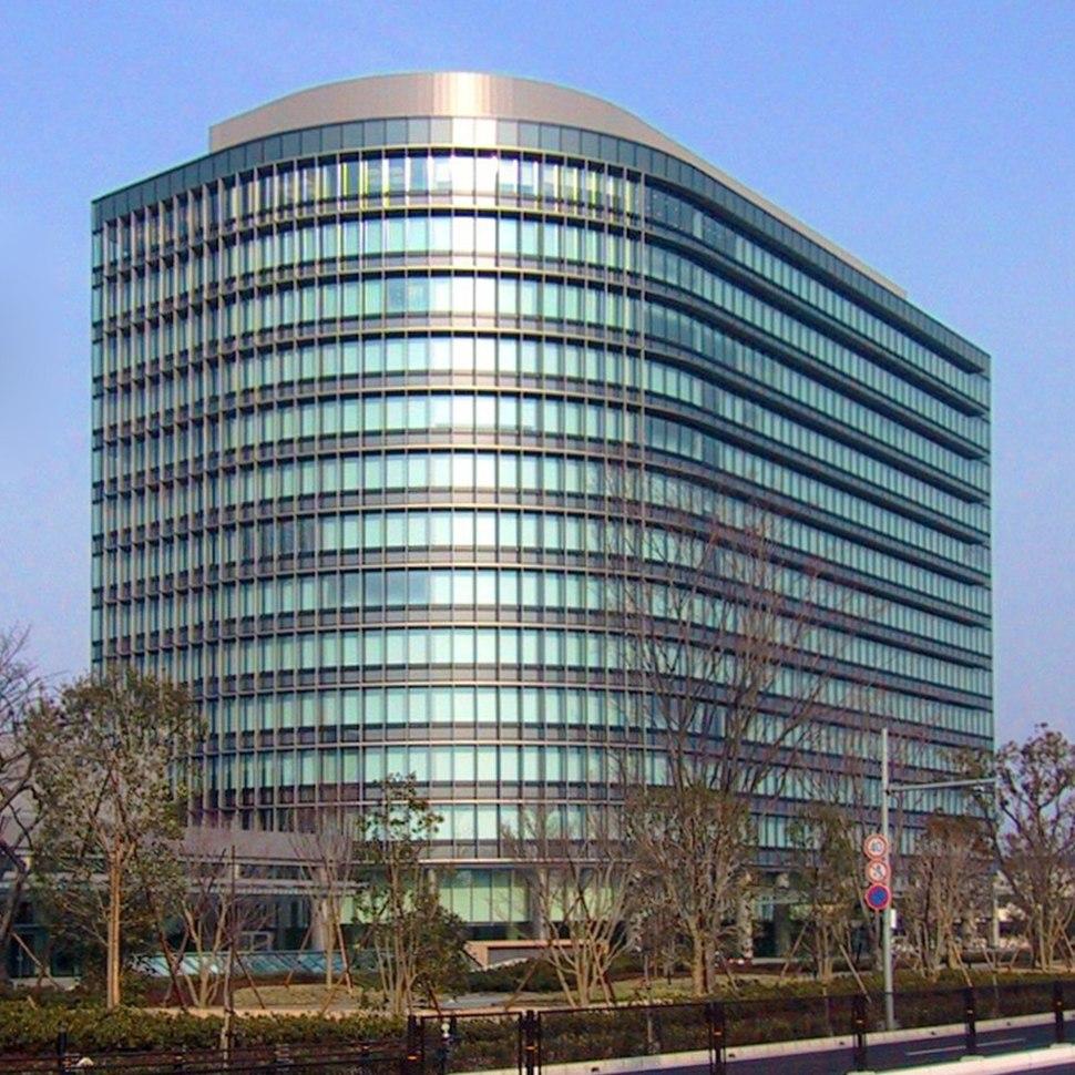 Toyota Headquarter Toyota City