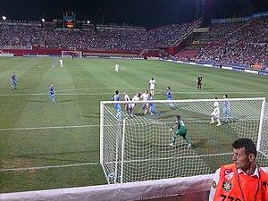 Hüseyin Avni Aker Stadium - Image: Trabzonspor Hüseyin Avni Aker Stadyumu