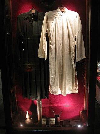 Vietnamese clothing - Image: Trang phục nho sinh