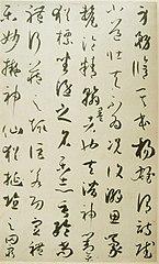 Japončina - najťažšie jazyky