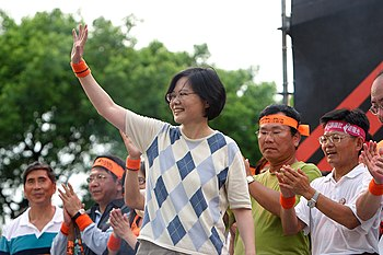English: Tsai Ing-wen, the chairperson of the ...