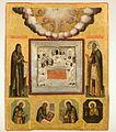 Tsarevna Sofia's tomb ikonostasis - 12.jpg