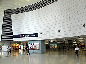 Tsing Yi Station Enterance 201307.jpg