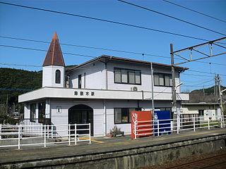railway station in Tsunagi, Ashikita district, Kumamoto prefecture, Japan