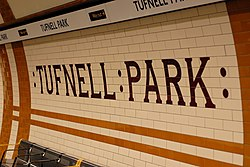 Tufnell Park (90814260).jpg
